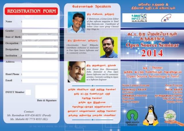 Brochure_A4_C-01-1%25281%2529.jpg